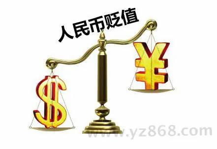 最新预警:有人做空中国股票 人民币跌至7.26