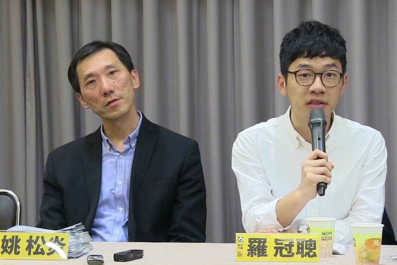 香港民主自决派三位议员看北京开特首四条件说