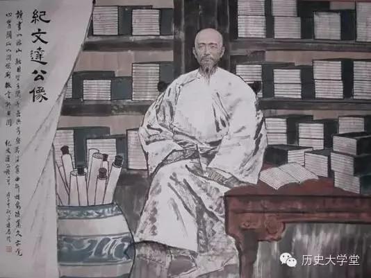 """大才子纪晓岚记录:""""妖由人兴""""(图)"""