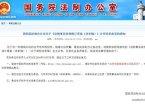 浙江宗教监控无孔不入 教堂被装录像头监视(组图)