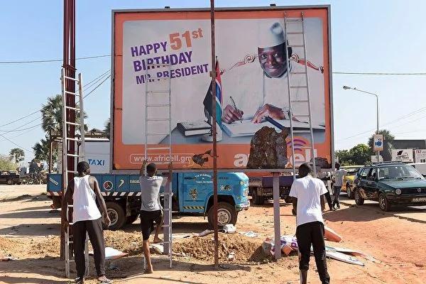冈比亚总统败选拒下台 宣布全国紧急状态