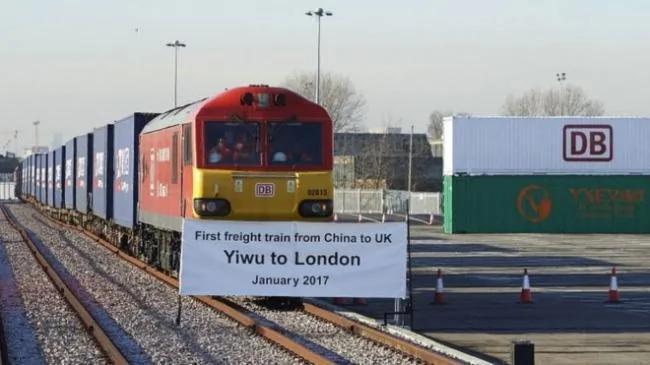 浙江义乌至伦敦首列列车抵达终点
