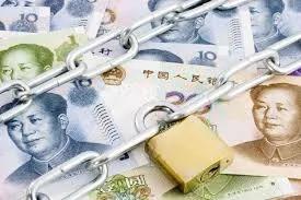 """告别""""新重金主义"""" 中国外汇储备大规模流失的后果"""