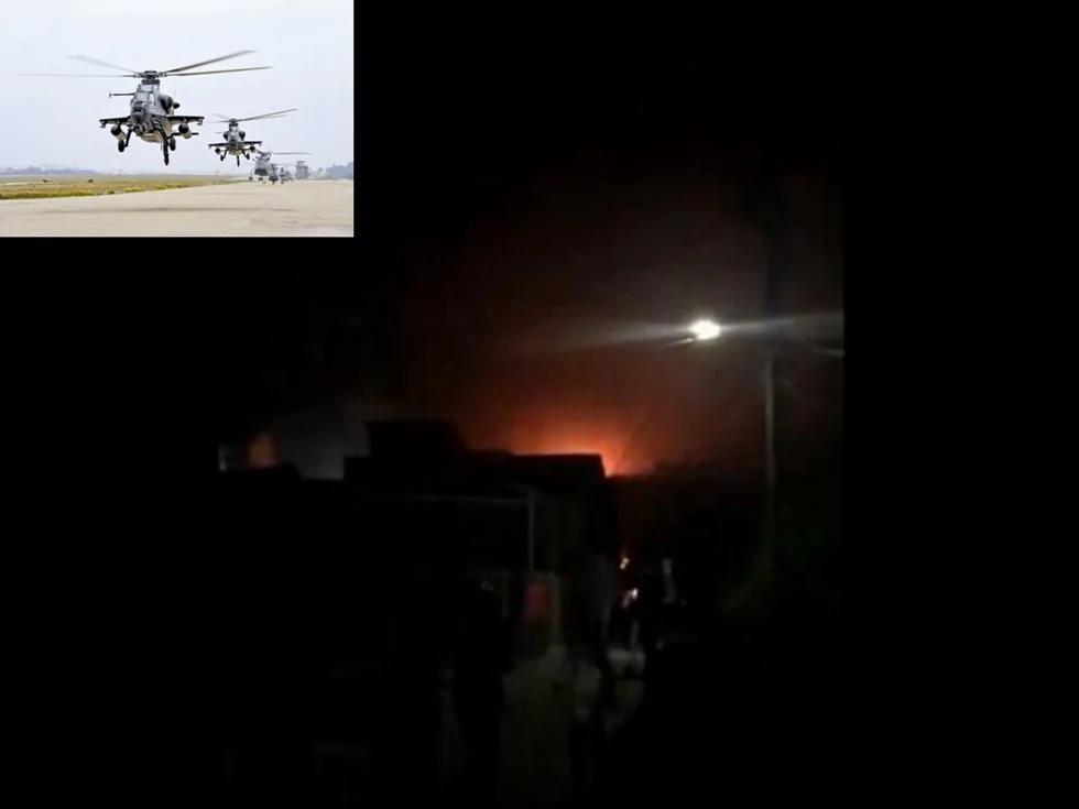 """中共""""王牌""""直升机坠毁细节:差点撞爆炼油厂(组图)"""