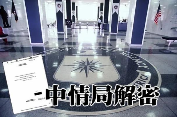 CIA解密文件:中共屡次在港策动罢工暗杀 颠覆香港警队