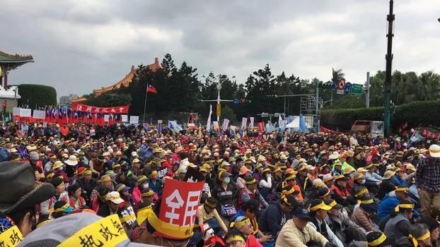 凯道年内第五波!上万军公教抗议年金改革(图/视频)