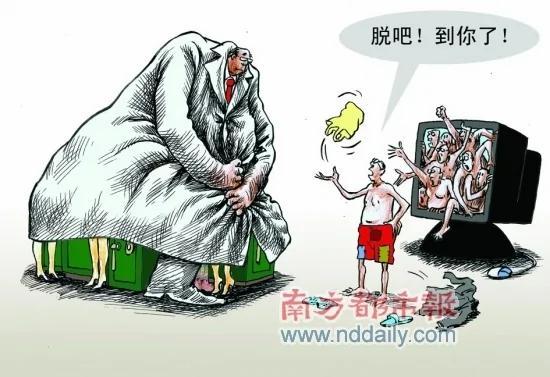 港媒:政治局成员首次申报财产 习近平逐一点评