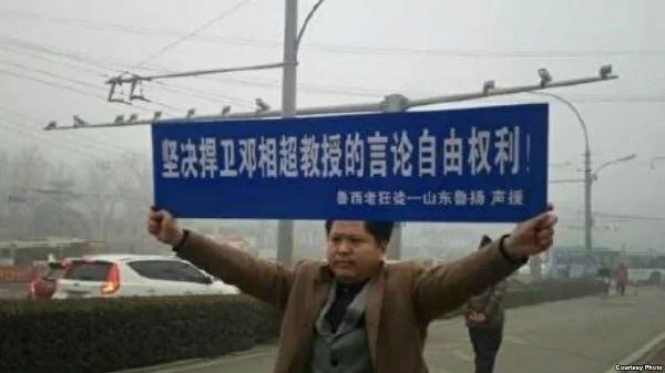 北大教授批中共纵容毛左撕裂社会 呼吁人民团结抗衡公权力