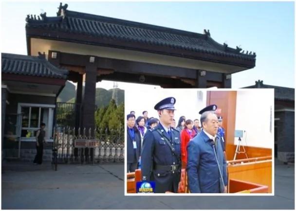 苏荣送去秦城过年 习近平释放什么信号?