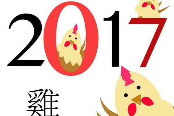 2017年民间春晚节目单近日出炉。(Fotolia)