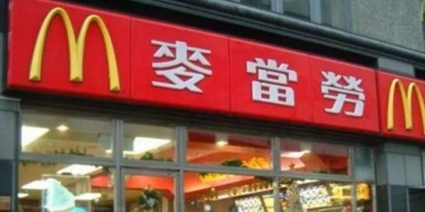 孩子在麦当劳偷东西 妈妈只问了他4句话…教育太成功了!