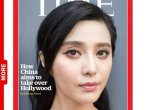 范冰冰登《时代周刊》封面  鸡年开年红(图)