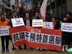 工党游行抗议中联办插手特首选举(组图)