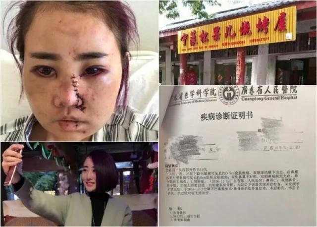 港媒愤怒:云南省长阮成发不认滇罢了不能不识「图」