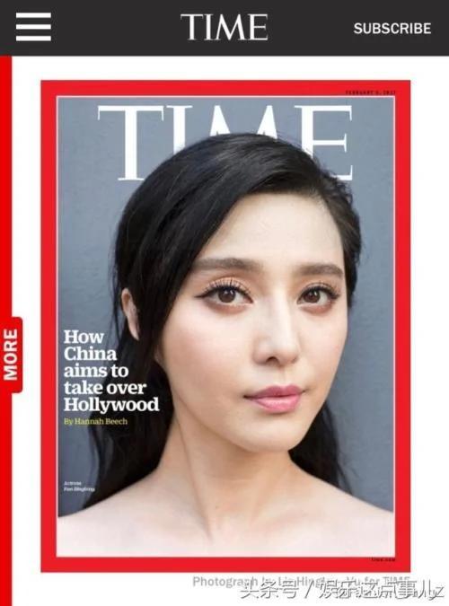 除了范冰冰这些女星也曾登上《时代》封面