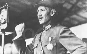 """蒋介石是如何被戴上""""投降卖国""""帽子的?(图)"""