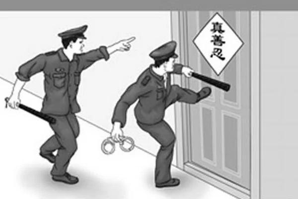 过年前 大陆至少17省法轮功学员遭非法绑架