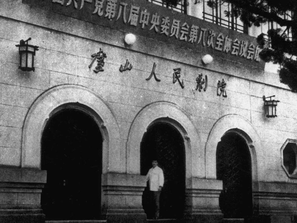 彭德怀事件改变毛泽东接班人命运