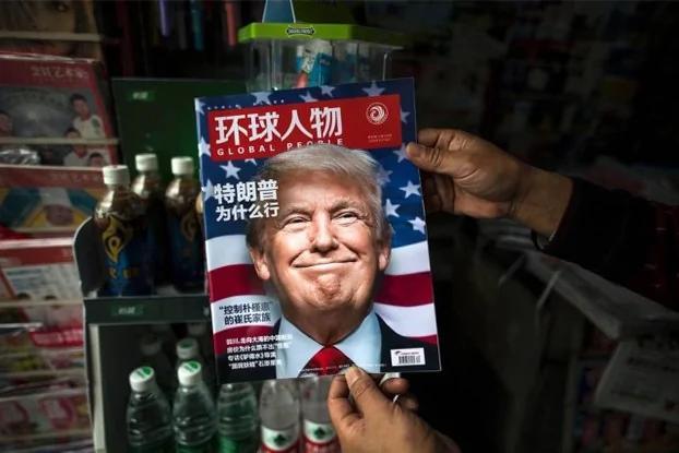 """陈破空:中共对川普""""妥协与让步"""" 正悄悄进行"""