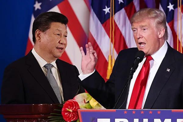 """中共对川普""""妥协与让步"""" 正悄悄进行 必须的"""