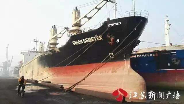 江苏一货轮在印度被扣押 23名船员被困一个多月