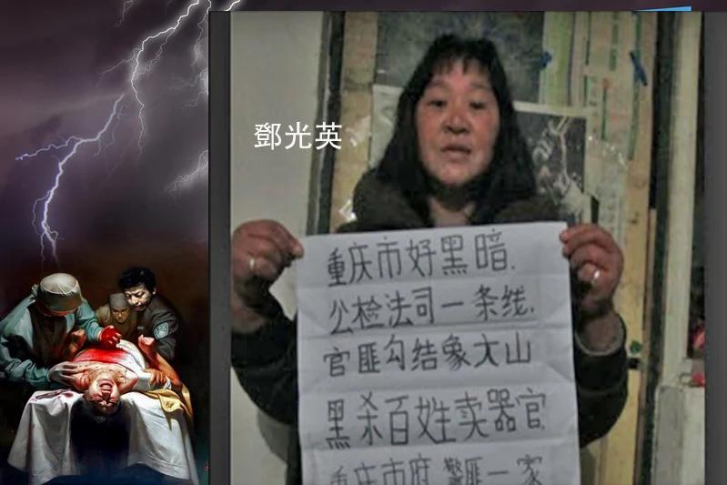 重庆有个惊天秘密 薄熙来夫妇和黄奇帆深涉其中