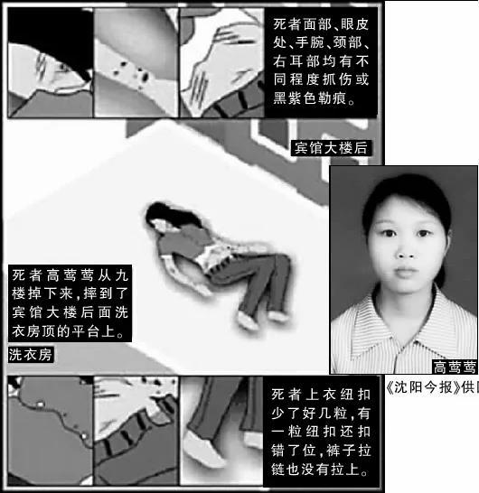 港媒:兽命关天 人命关屁 美女遭围猎奸杀