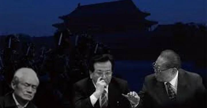 中央党校教授出殡 前校长曾庆红未送花圈