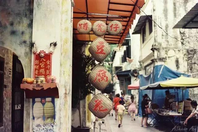 这座南洋老城 有四十年代战时香港的影子