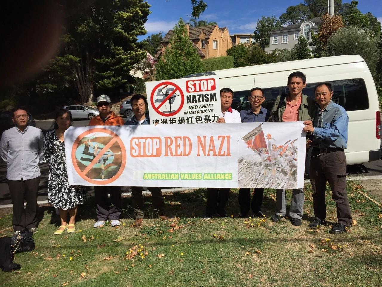 澳大利亚近200人集会 抗议《红色娘子军》在墨尔本上演
