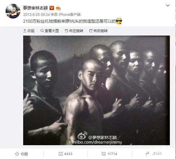 林志颖P战士图片转发微博 被摄影师起诉侵权
