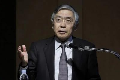 日银总裁黑田东彦:低利率恐引发新一波金融危机