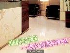 地板墙壁超潮湿怎么办?用它擦一擦 就能保持干燥不反潮(组图)
