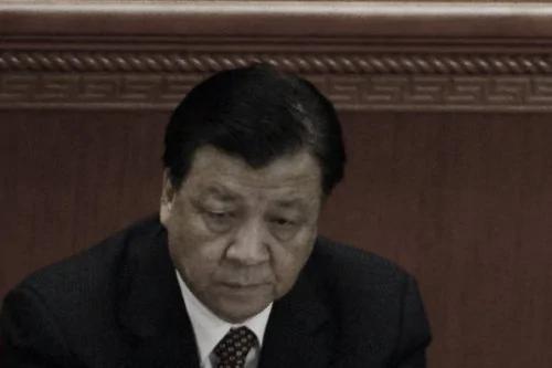 """中纪委再批刘云山地盘""""抵触习核心"""""""