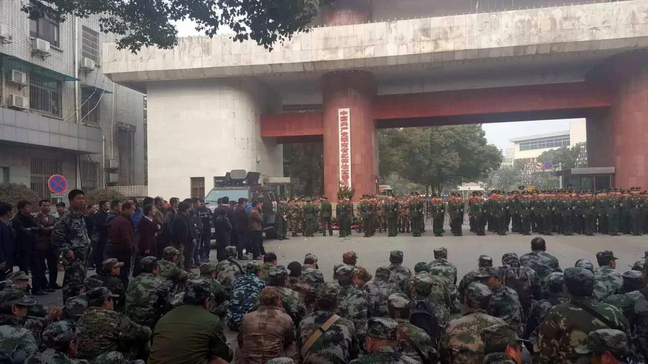 五百退伍军人湖南省纪委上访遭殴打