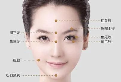 女人皱纹多怎么除皱?这9个方法让你去掉皱纹 年轻10岁