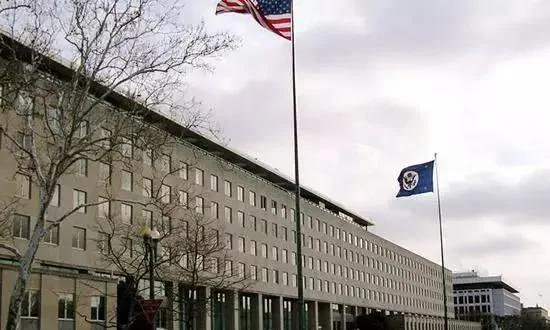 美国务院人事大变动 20余人突然被下岗