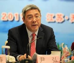 上海原秘书长尹弘转任市委副书记 仕途看好 原12常委只剩3人
