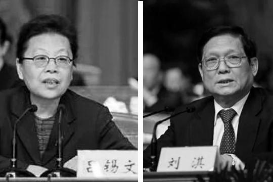 北京首虎吕锡文获刑13年 传因举报刘淇敛财140亿而减刑