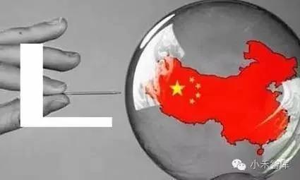 官方承认中国经济仍在下滑探底 专家:L型可能守不住了(图)