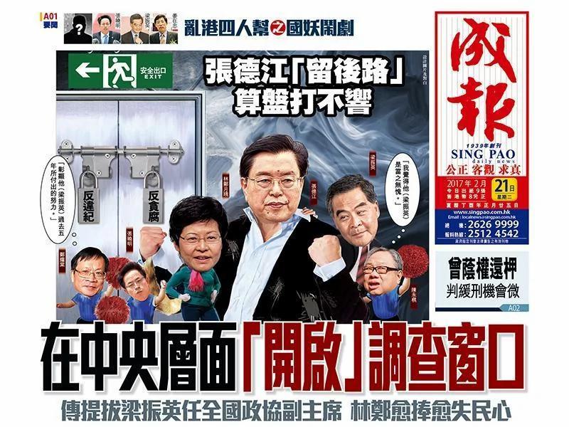 香港选战关键时刻 打江《成报》网站遭袭瘫痪