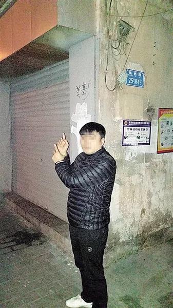 重庆:男子买彩票一个月没中奖 报警牵出假彩票店