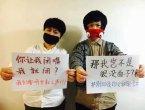 中国女权微博帐号被注销(图)