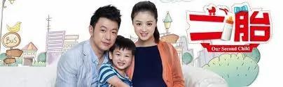 练乙铮:汉族人口将消失 中国必强迫生育吗?(图)