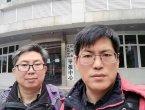 谢阳曾受刑讯逼供 维权律师向国保提控(组图)