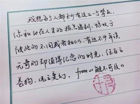 中国女白领的字好 被美国公司大boss看上