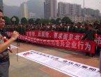 中共老兵群起上访 国防部承认政府弊端(图)