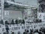 一名共产党高官及其家族的命运悲剧(图)