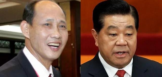 """传贾庆林的""""钱袋子""""遭中纪委扣查"""