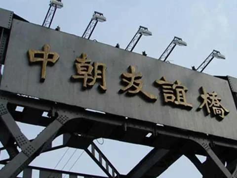 港媒:中朝关系恶化 朝核武可能瞄准中国